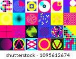geometric figures collection.... | Shutterstock .eps vector #1095612674