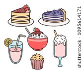 set with cute and simple... | Shutterstock .eps vector #1095614171