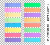 vector office color post sticks ... | Shutterstock .eps vector #1095630947