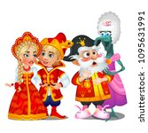 animated characters of russian... | Shutterstock .eps vector #1095631991