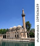 Small photo of The Balikli Gol (also called the Holy Pool of Prophet Abraham), located in the center of Urfa - Turkey