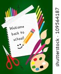 welcome back to school greeting ... | Shutterstock .eps vector #109564187