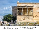 caryatid porch of erechtheion... | Shutterstock . vector #1095649487