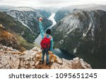 brave man traveling in norway... | Shutterstock . vector #1095651245