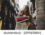 young caucasian female drinking ... | Shutterstock . vector #1095658841