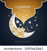 perfect ramadan kareem night... | Shutterstock .eps vector #1095662861