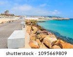 road to isla de las palomas... | Shutterstock . vector #1095669809
