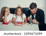 school time of sisters and... | Shutterstock . vector #1095671099