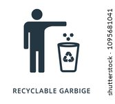recycling garbige icon. flat...