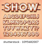 light bulb alphabet with bright ... | Shutterstock .eps vector #1095682007
