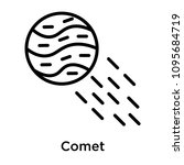 comet icon isolated on white... | Shutterstock .eps vector #1095684719