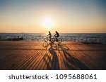 couple of young hipsters... | Shutterstock . vector #1095688061
