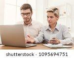 couple of worried business... | Shutterstock . vector #1095694751