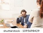 sexual harassment at work ... | Shutterstock . vector #1095698429