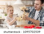cute little girl and her father ... | Shutterstock . vector #1095702539