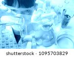 image of research worker at the ... | Shutterstock . vector #1095703829