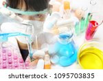 image of research worker at the ... | Shutterstock . vector #1095703835