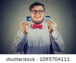 happy excited debt free... | Shutterstock . vector #1095704111
