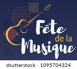 Fete De La Musique. Music...