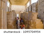 saqqara  cairo  egypt   april... | Shutterstock . vector #1095704954