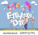 handsome man with his children... | Shutterstock .eps vector #1095711791