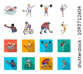 cycling  boxing  ice hockey ... | Shutterstock .eps vector #1095712604
