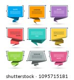 quote box  speech bubble  text... | Shutterstock .eps vector #1095715181