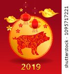 2019 chinese new year of  pig.... | Shutterstock .eps vector #1095717221