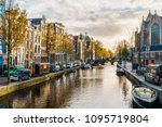 amsterdam  netherlands  ... | Shutterstock . vector #1095719804