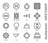 set of 16 simple editable icons ... | Shutterstock .eps vector #1095723059