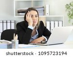 frustrated executive posing... | Shutterstock . vector #1095723194