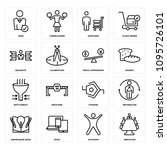 set of 16 simple editable icons ... | Shutterstock .eps vector #1095726101