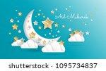 eid mubarak greeting card... | Shutterstock .eps vector #1095734837