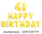 happy birthday 41 years golden... | Shutterstock . vector #1095735779
