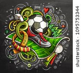 soccer cartoon vector doodle... | Shutterstock .eps vector #1095753344