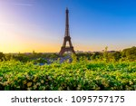 view of eiffel tower from... | Shutterstock . vector #1095757175