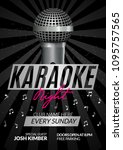 karaoke party invitation poster ... | Shutterstock .eps vector #1095757565