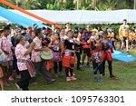 ko samui  thailand   may 20 ... | Shutterstock . vector #1095763301
