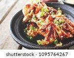 kimchi korean food | Shutterstock . vector #1095764267