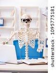 skeleton businessman working in ... | Shutterstock . vector #1095775181