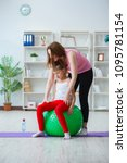 girl and mother exercising at... | Shutterstock . vector #1095781154