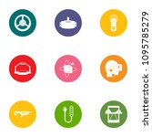 auto control icons set. flat... | Shutterstock .eps vector #1095785279