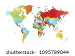 color world map  | Shutterstock .eps vector #1095789044