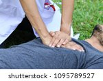 cpr technique for help or first ... | Shutterstock . vector #1095789527