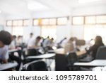 blur focus.front view abstract... | Shutterstock . vector #1095789701