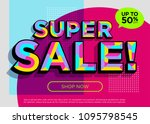 weekend super sale vector... | Shutterstock .eps vector #1095798545