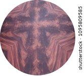 crotch mahogany in cross pattern   Shutterstock . vector #1095809585