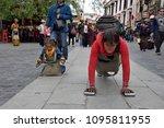 lhasa  tibet autonomous region  ... | Shutterstock . vector #1095811955