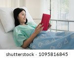 asian young woman patient... | Shutterstock . vector #1095816845