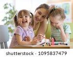 female teacher working with... | Shutterstock . vector #1095837479